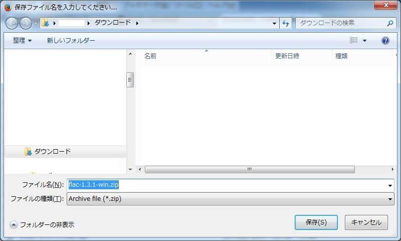 fb2kcd2flac04r1