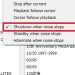 foobar2000でプレイリスト再生後、シャットダウンさせる手順