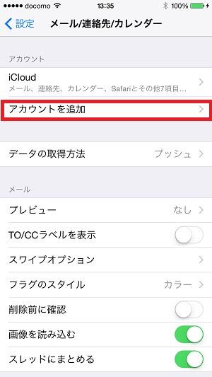 iphonepush31