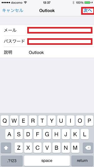 iphonepush33