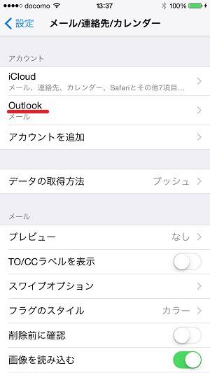 iphonepush35