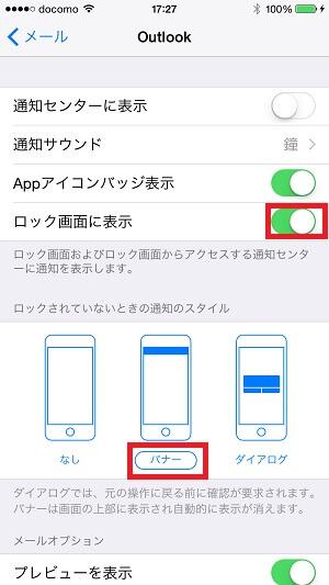 iphonepush43