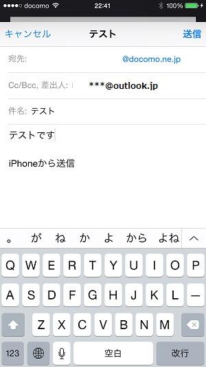 iphonepush46