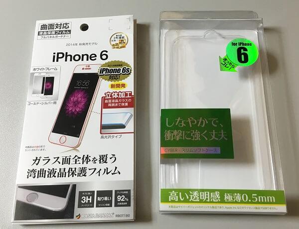 iphone6case01