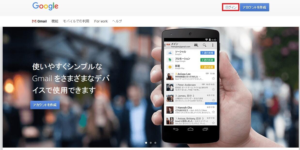 iphonerealtimegmailicloud02