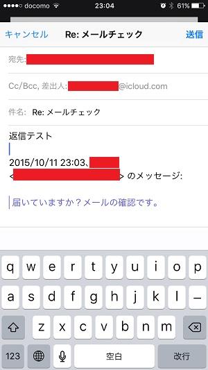 iphonerealtimegmailicloud28