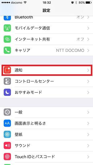 iphonerealtimegmailicloud29