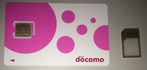 docomomail026
