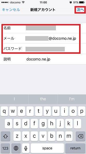 docomomailset006