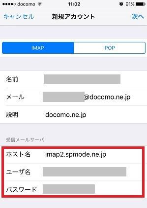 docomomailset007