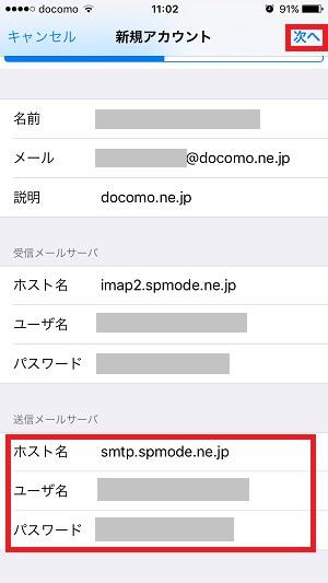 docomomailset008