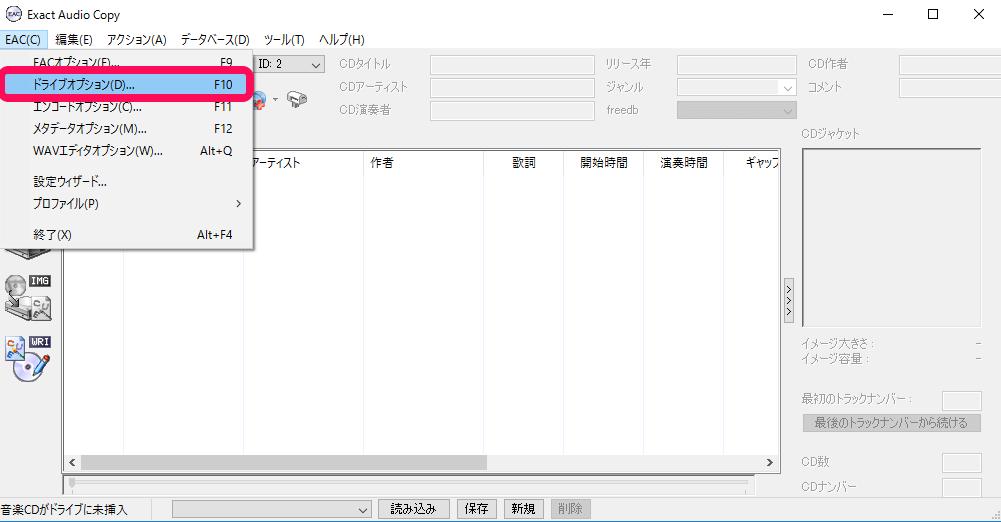 eacdrive01
