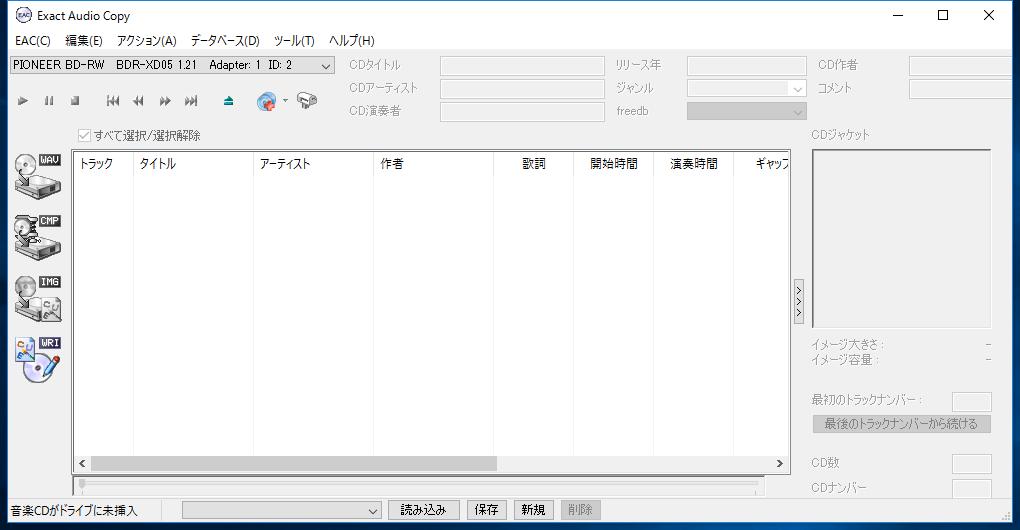eacrip01