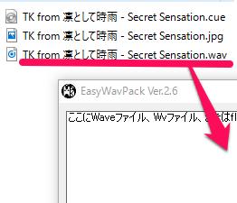 eacwavpack00