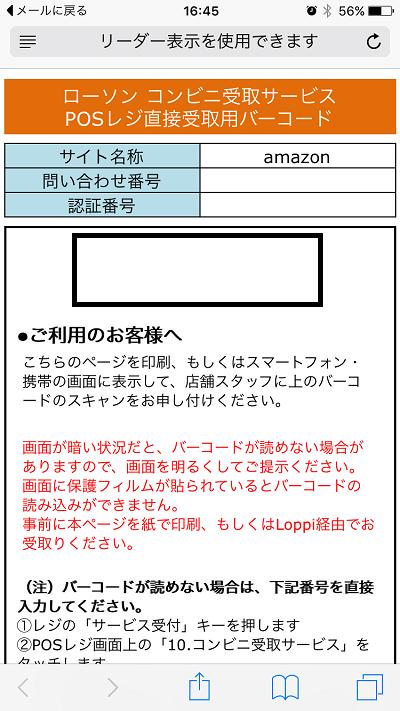 amazonshopping07