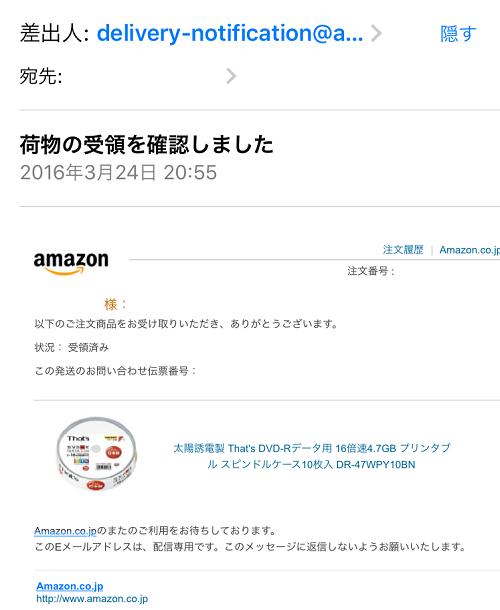 amazonshopping08
