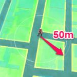 【ポケモンGO】マップに見えている範囲とキャラクター円の範囲
